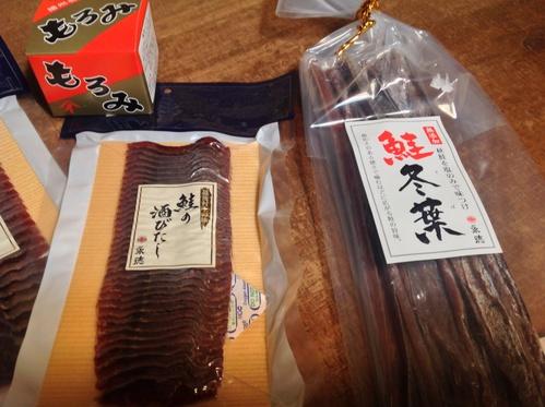 あまたの会『銘酒会 日本人のモノ作り』ご報告_b0153663_17181767.jpg
