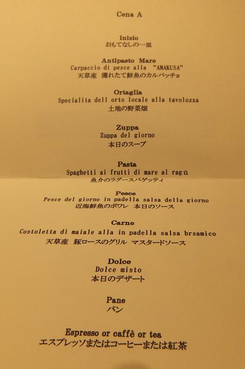 熊本県上天草市の天空の船へ行く _a0278866_2334484.jpg
