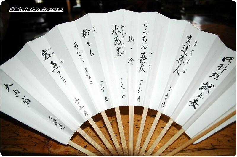 ◆ 土湯温泉 ひめさゆりの里から大内宿へ (2005年6月)_d0316868_062581.jpg