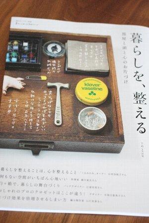 自宅カフェ☆開業講座について_f0224568_18542870.jpg
