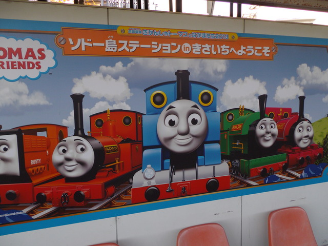信貴生駒電鉄の話をしようとして途中から三文芝居のまき_c0001670_22384195.jpg