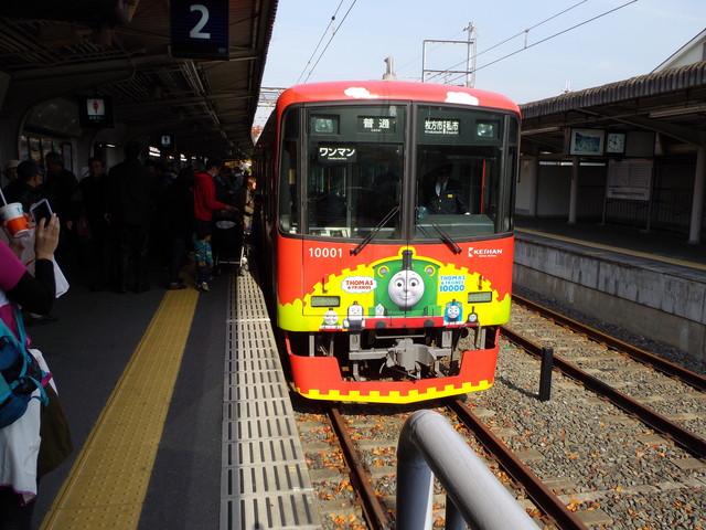 信貴生駒電鉄の話をしようとして途中から三文芝居のまき_c0001670_22415092.jpg