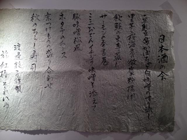 f0036481_19583376.jpg