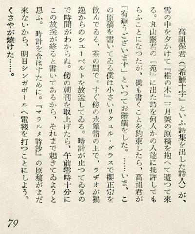 f0307792_19473646.jpg