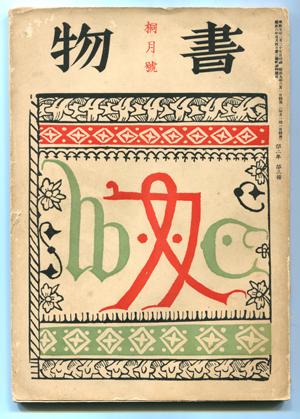 f0307792_194809.jpg