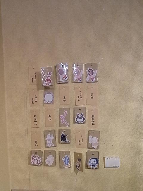 25日オリボン社bora個展最終日ですワークショップあります_d0322493_0573061.jpg