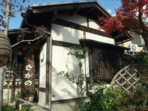 秋の京都_d0105395_149343.jpg