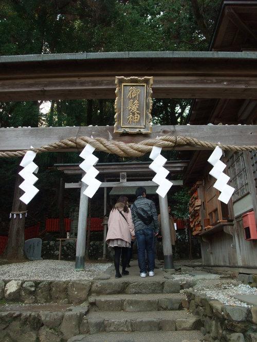 秋の京都_d0105395_4141053.jpg