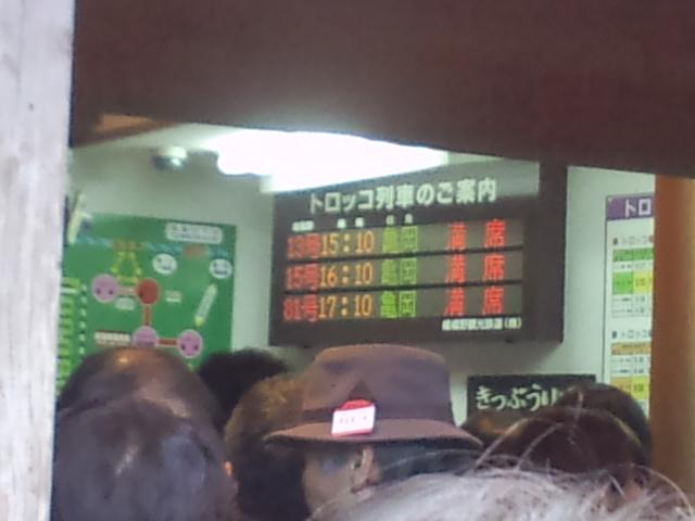 秋の京都_d0105395_4203342.jpg