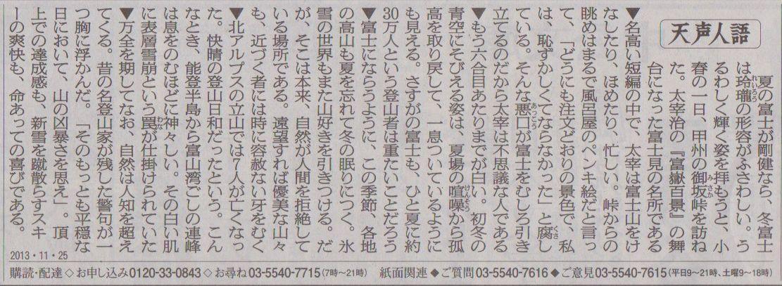 11月25日 茨城県立並木中等教育学校修学旅行事前学習  その2_d0249595_993799.jpg