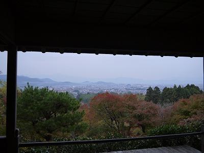 京都 大河内山荘_a0233896_12373825.jpg