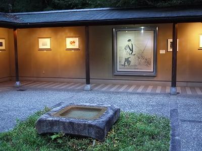京都 大河内山荘_a0233896_12425551.jpg