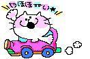 ☆福島→東京☆_d0156996_077100.jpg