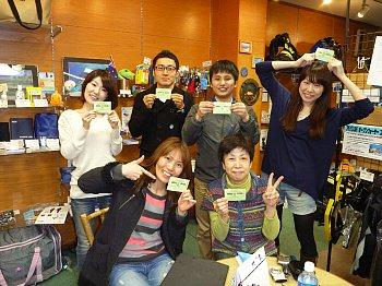 11月16日(土)17日(日)串本TOUR&講習★_f0079996_1729334.jpg