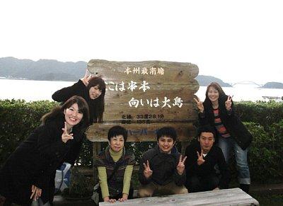 11月16日(土)17日(日)串本TOUR&講習★_f0079996_1730554.jpg