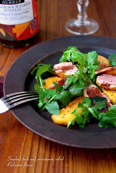 鴨のスモークと柿、香味野菜のサラダ♪_d0159001_1055677.jpg
