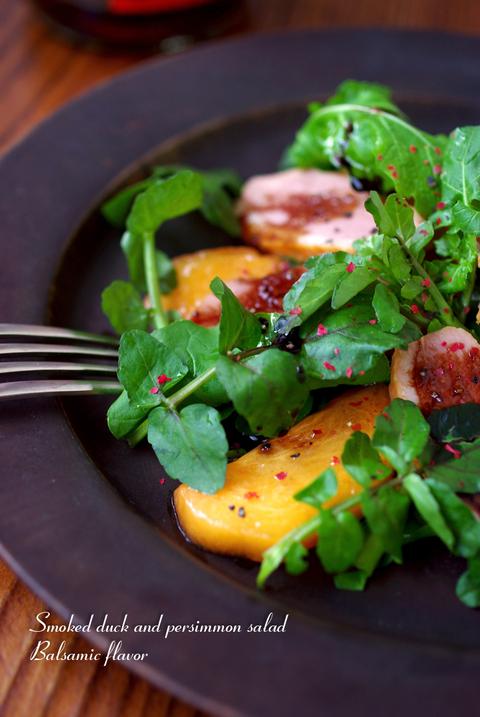 鴨のスモークと柿、香味野菜のサラダ♪_d0159001_11454898.jpg