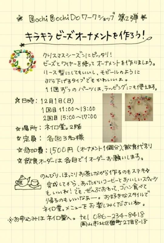 b0253004_024912.jpg