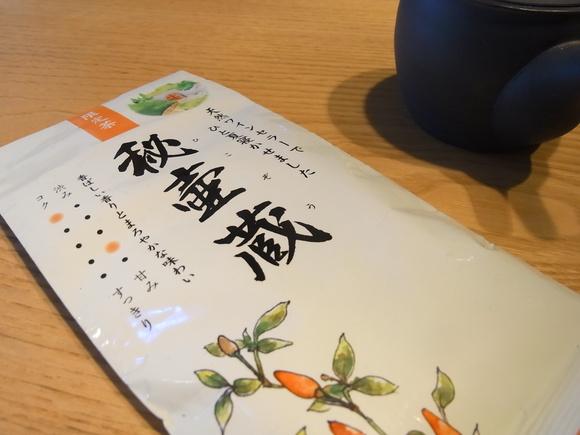 至福の秋、美味しい日本茶で頂く、手作りの和菓子「きんつば」 (記:藤本 洋子)_a0195310_1951232.jpg