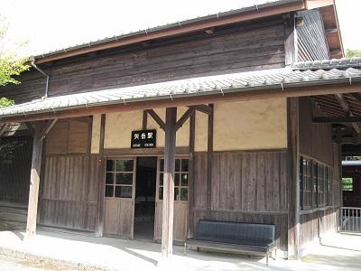 いさぶろう号の旅 矢岳駅_b0228113_14344781.jpg