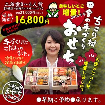 ♪新鮮 発芽野菜通信『良いチーム?』♪_d0063218_955369.jpg