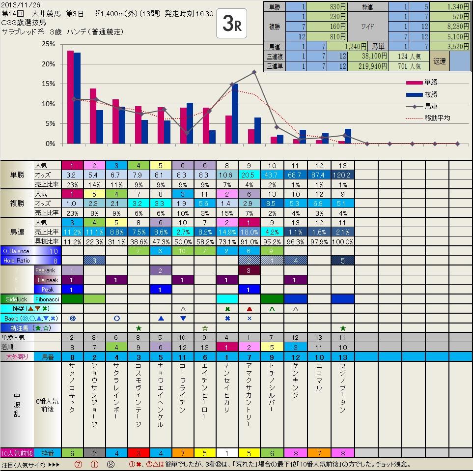 b0201522_18115077.jpg