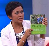 インドネシアのテレビ:インタビュー「虹の少年たち」(Laskar Pelangi)の著者・アンドレア・ヒラタ_a0054926_7492451.png