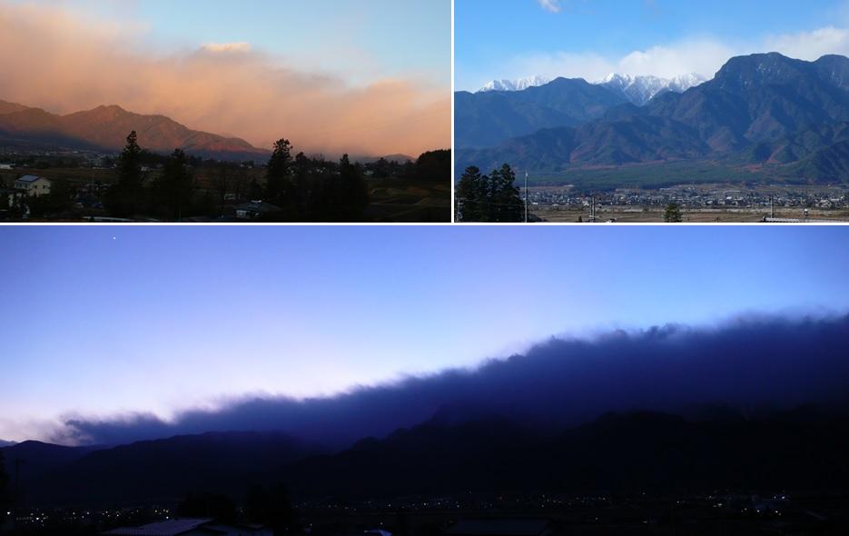 空の変化と黒い雲_a0212730_19504882.jpg