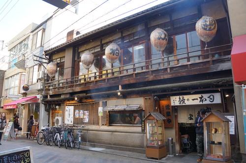 京極かねよ の きんし丼_c0223630_20321573.jpg