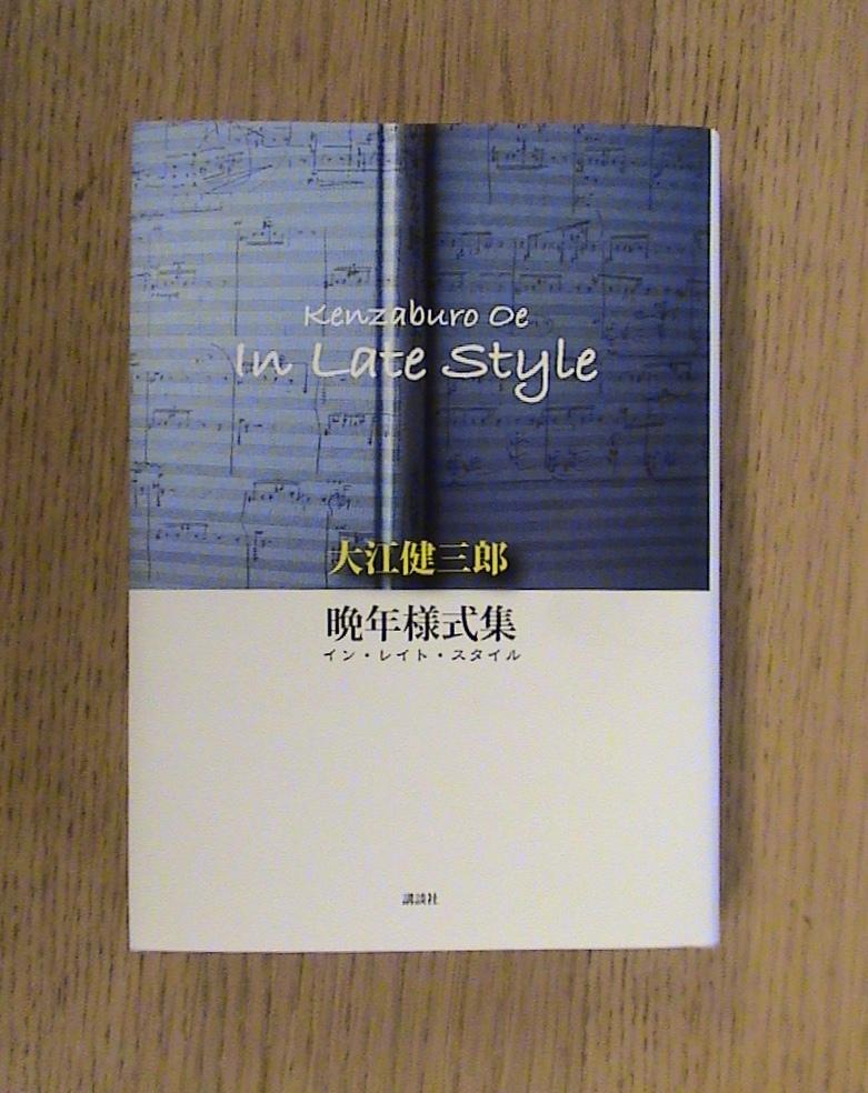 b0138838_1931194.jpg