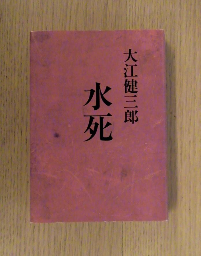 b0138838_194752.jpg