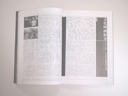 豊中狭山共闘第3回総会議案書より_d0024438_19241728.jpg