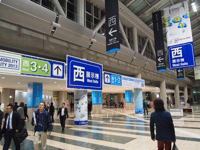 6年ぶりの東京モーターショーは初のプレビューナイト・西展示棟編_d0079440_1955873.jpg