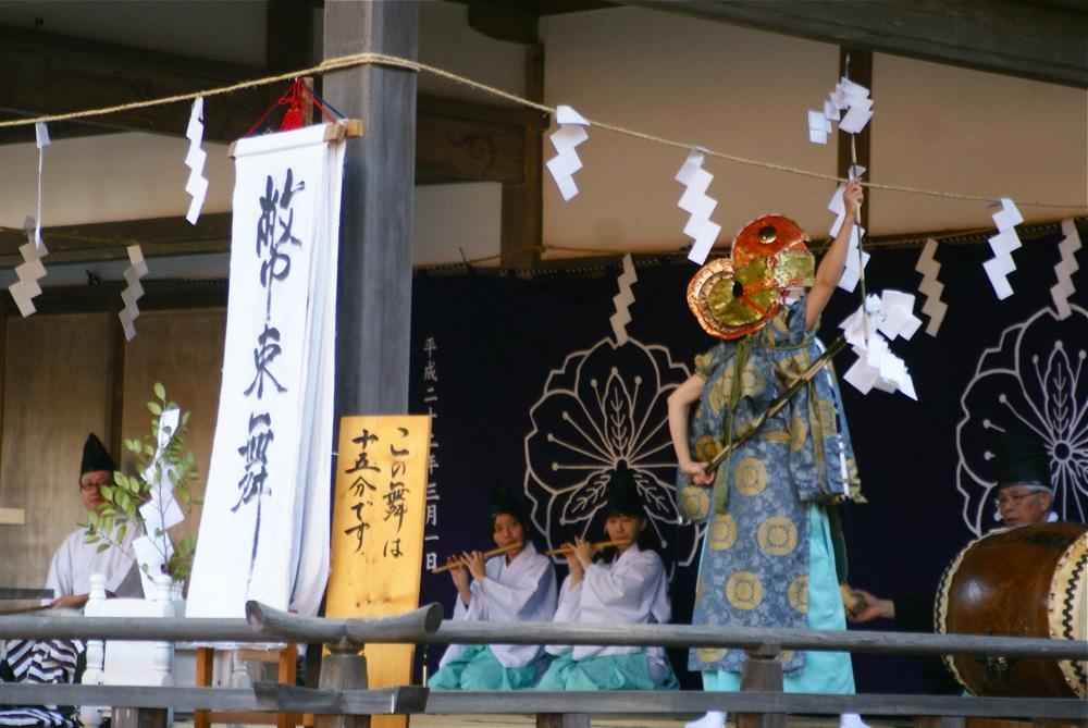 鹽竈神社 本殿へ向かう_d0001843_024353.jpg