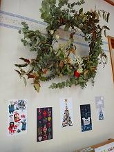 クリスマスの絵本 2013_f0207652_10023151.jpg