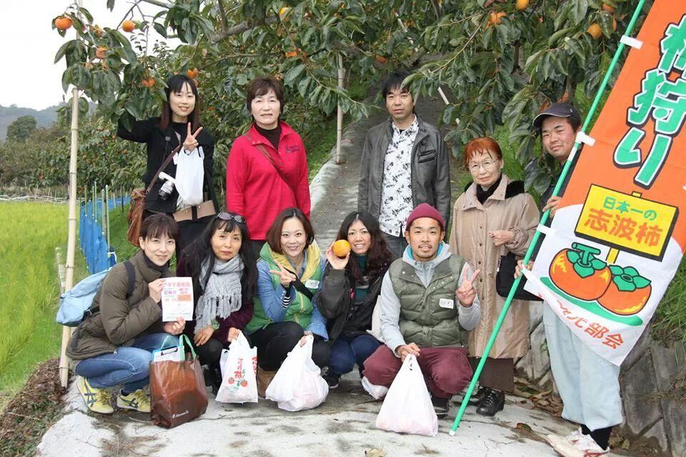 柿の学(楽)習会&柿狩りツアー_b0206253_1242610.jpg