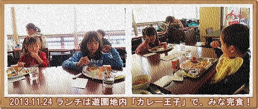 a0052666_2133216.jpg