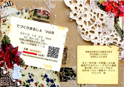 b0164869_19142011.jpg