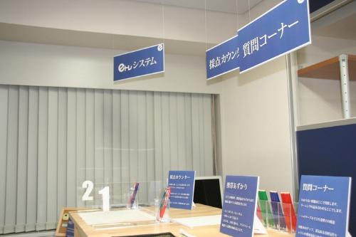 新宿のeトレショールームがモデル教室にリニューアル_a0299375_1935680.jpg