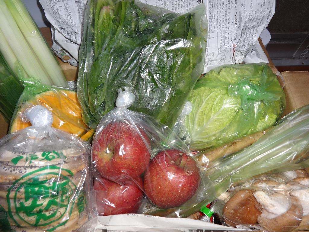 実家からの野菜2013第三弾、いい匂いを放ち来た_d0061678_1455018.jpg