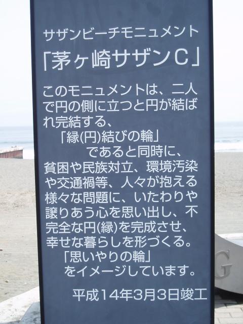 湘南茅ヶ崎限定海菓子「サザンビーチ サブレー」 欠品についてのお知らせ_f0089978_12241512.jpg