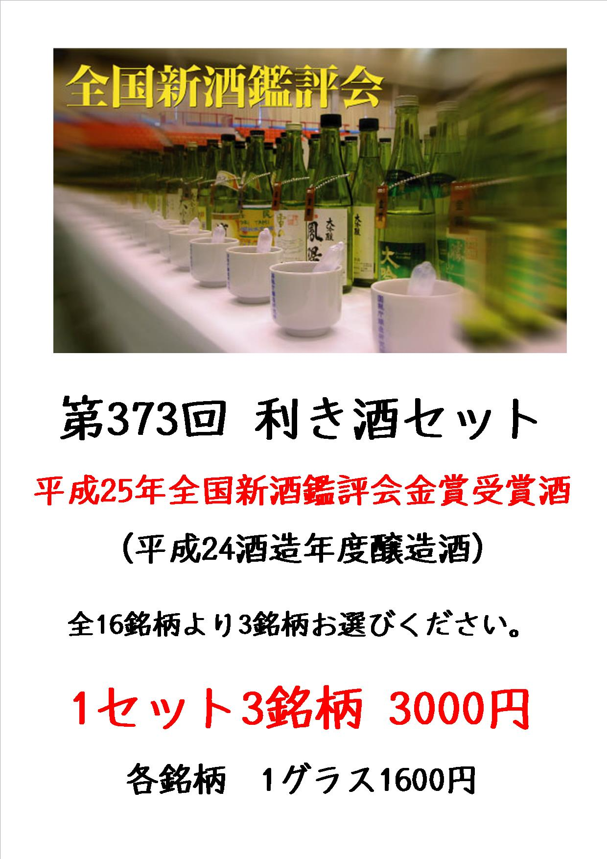a0139979_350986.jpg