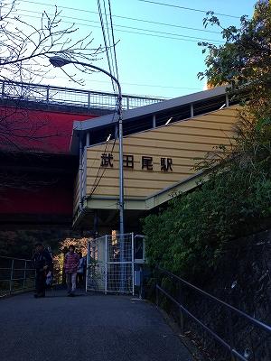宝塚・希望の家さん発祥の地へ_a0277483_6501915.jpg