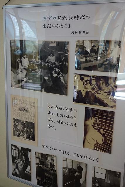 宝塚・希望の家さん発祥の地へ_a0277483_6515439.jpg