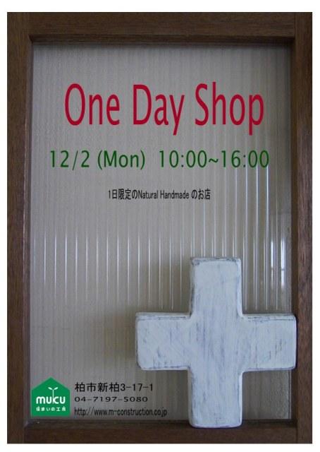 One Day Shop ~冬~ のお知らせ_f0238584_1154588.jpg