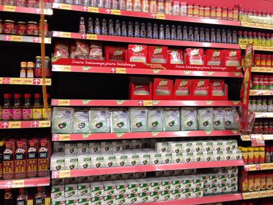 ジャカルタのスーパーマーケット3_c0237291_12591811.jpg