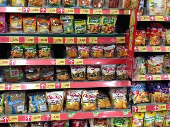 ジャカルタのスーパーマーケット3_c0237291_1301610.jpg