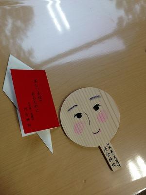 京都紅葉ツアー_a0273699_18542064.jpg
