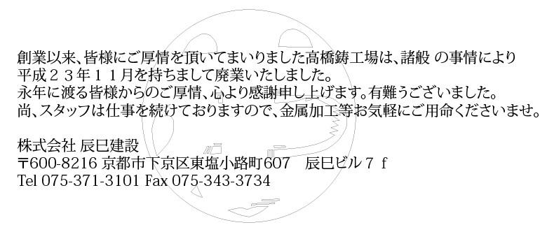 c0164902_13551486.jpg