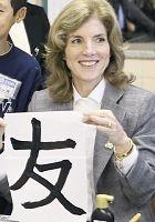 日本の防空識別圏を、突然、勝手に「オレのもの」と言い出した中国、日米政府などから袋叩きに_b0007805_11453048.jpg